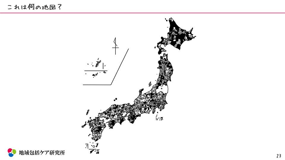 町おこし・移住資料 消滅可能性都市1